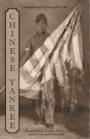 Cover of Chinese Yankee